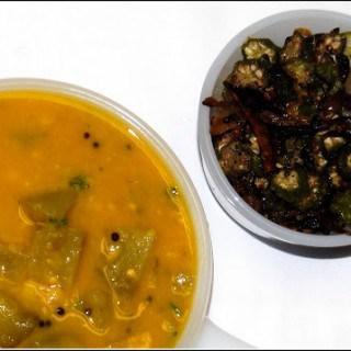 Green Tomato Masial and Okra Subzi