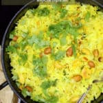 """South Indian Lemon Rice in a karahi with inlay text that says """"south Indian lemon rice, 20 minutes, gf, perfect with curries, holycowvegan.net"""""""