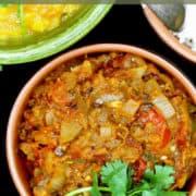 "Baingan bharta with inlay text that says ""Baingan bharta, Indian fire roasted eggplant in a tomato onion sauce, vegan, nut-free, soy-free, gluten-free"""